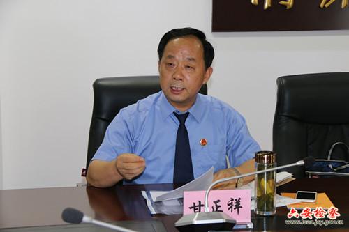 市人大常委会副主任刘连生一行到市检察院调研民事行政检察工作